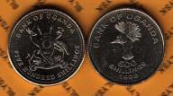 UGANDA /KM-69/ 500 SHILL.1998 Głowa Żurawia Stan I