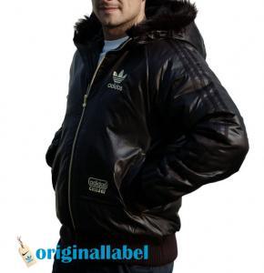 ADIDAS* bomber jacket kurtka