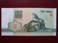 BIAŁORUŚ 3 ruble 1992 P-3 UNC