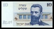 Izrael 10 sheqalim 1978r. (1980) P-45