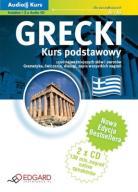 Grecki - kurs podstawowy A1-A2. Audio kurs