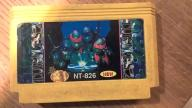 Pegasus/Famicom Turtles 2