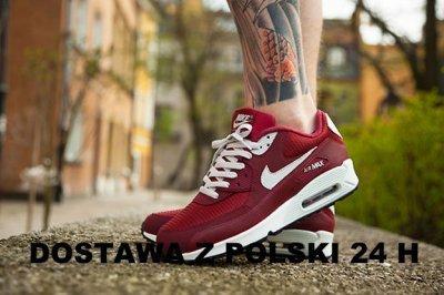 Nike Air Max 90 Essential (537384 605)