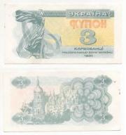 UKRAINA 1991 3 KARBOVANCI