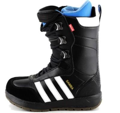 buty snowboardowe adidas allegro