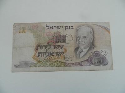 Izrael 10 szekli 1968