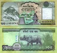 # NEPAL - 100 RUPII - 2012 -P73 - UNC z datą
