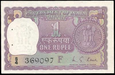 117. Indie, 1 rupia, st.1-