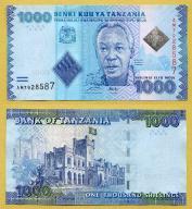 -- TANZANIA 1000 SHILLINGI nd/ 2010 AM P41a UNC