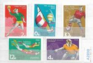ZSRR zestaw znaczków czystych ** Sport
