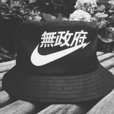Bucket Hat kapelusz Nike OSTATNIE SZTUKI PROMO !!!
