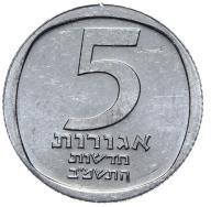 Izrael - moneta - 5 Agorath 1982 - MENNICZA