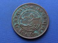 Holenderskie Indie Wschodnie 1 cent 1857