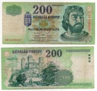 WĘGRY 1998 200 FORINT