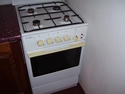 Kuchnia Gazowa Amica Uzywana 6766551574 Oficjalne Archiwum Allegro