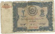 Afganistan 2 afghanis 1936r. b.rzadki
