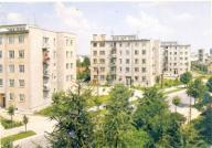 DĄBROWA BIAŁOSTOCKA - ULICA TYSIĄCLECIA - 1975R
