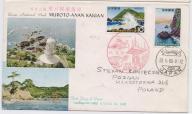 JAPONIA - koperta okol. z 1966 roku