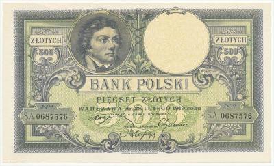 2590. 500 zł 1919 Mił.54b, st.2