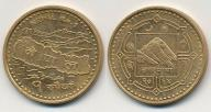 Nepal 1 Rupee (nr2) ... Monety