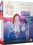 The Case of Hana & Alice - Collectors Edition