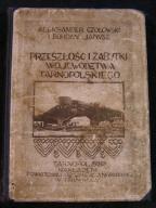 Czołowski & Janusz Przeszłość... Tarnopol 1926