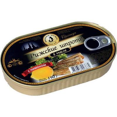 Szproty w oleju z cytryną 190g Brivais Vilnis