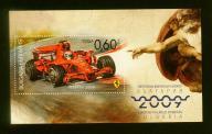 BUŁGARIA** Wyścigowe Ferrari Mi BL 305