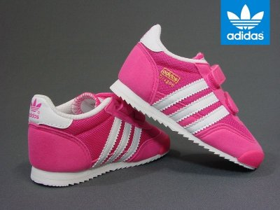 buty dziecięce adidas dragon r 22