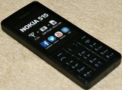 Atrapa Nokia 515 telefon demonstracyjny
