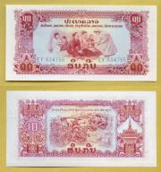 -- LAOS 10 KIP nd/ 1968 EY P20a UNC