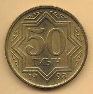 KAZACHSTAN - 50 TIYN - 1993 ŻÓŁTA