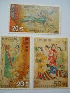 Japonia - malarstwo - Mi. 1174-76 **
