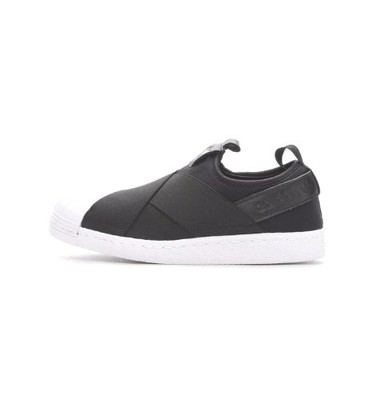 slip on adidas allegro