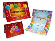 Zaproszenie Na Urodziny Pierwsze Osiemnaste HIT
