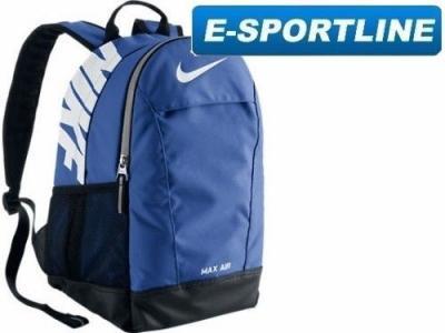 920814ac0275 PROMOCJA Plecak NIKE MAX AIR BP UNI - 3565895401 - oficjalne ...