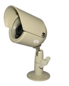Zewnetrzna KAMERA Sharp IR IP66 monitoring AUDIO