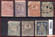 00551 - PERSJA / IRAN zestaw