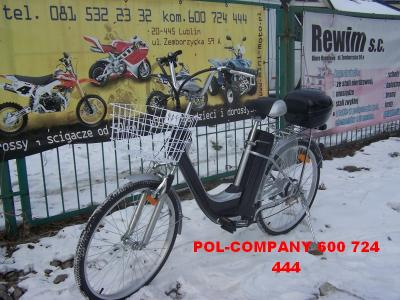 ROWER ELEKTRYCZNY 250W BAT ŻELOWA  WYSYŁKA 24H
