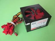 __XILENCE REDWING 480W XP480.(12)R PCI-E F-Vat !