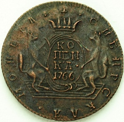1 Kopiejka Rosja 1766 KM Syberia Moneta syberyjska