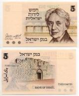 IZRAEL 1973 5 LIROT
