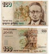 IZRAEL 1989 100 NEW SHEQALIK