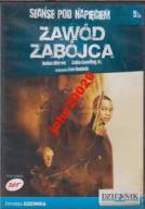 ZAWÓD ZBÓJCA.DVD.GOODING JR