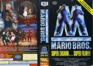 SUPER MARIO BROS. - HIT /D.HOPPER