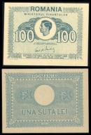 Rumunia 100 lei 1945r. P-78 UNC-