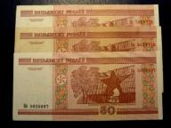 3 x 50 Rubli,2000r.różne serie.