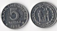 INDONEZJA 1974 5 RUPIAH
