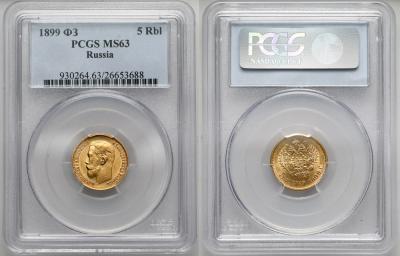 4457. Rosja 5 rubli 1899 - PCGS MS63