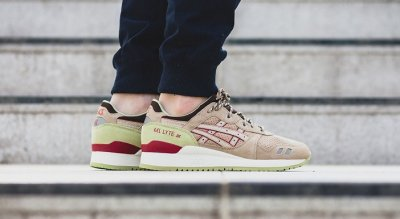 timeless design a8de7 70078 BUTY ASICS GEL LYTE III 3 SCORPION PACK SAND - 6131818262 ...